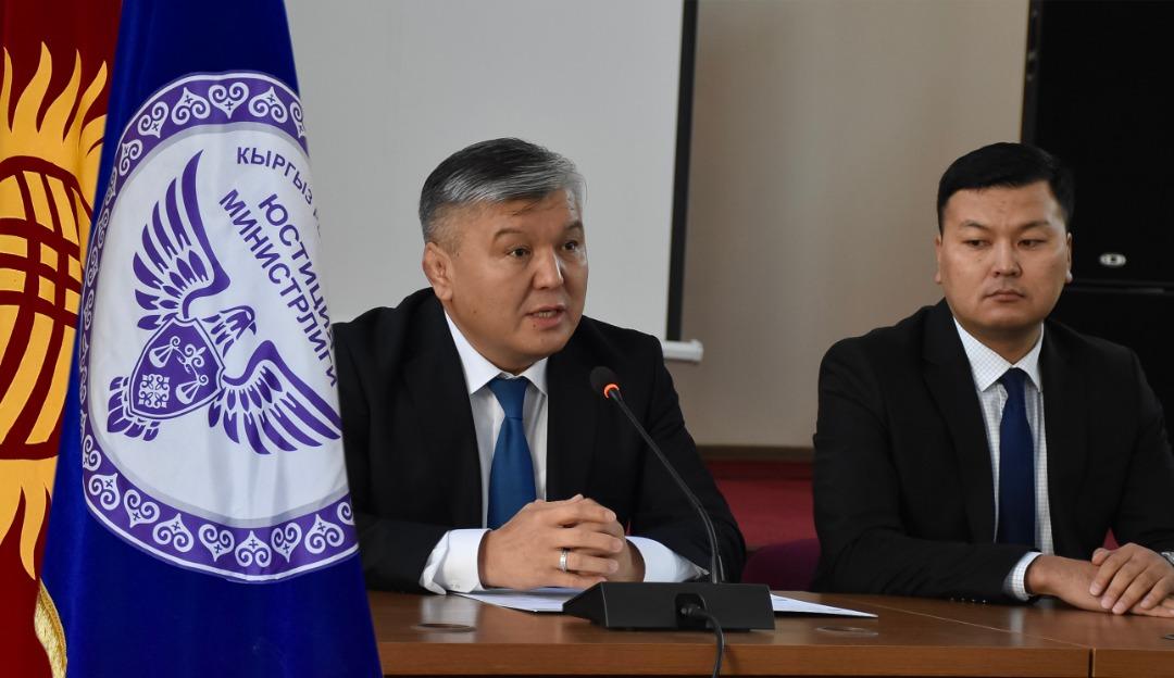 Первый заместитель Председателя Кабинета Министров Арзыбек Кожошев представил коллективу Минюста нового руководителя