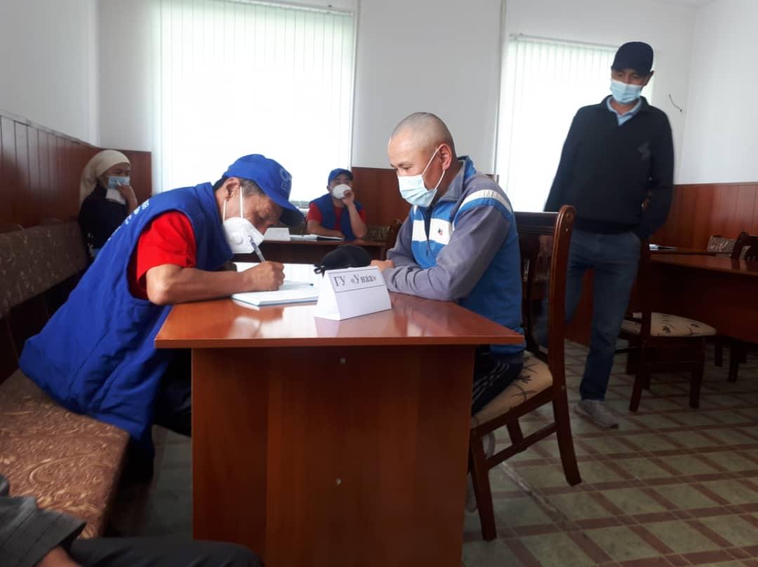 Ош облусунун Чоң-Алай районунун жашоочуларына 40 акысыз укуктук консультациялар берилди