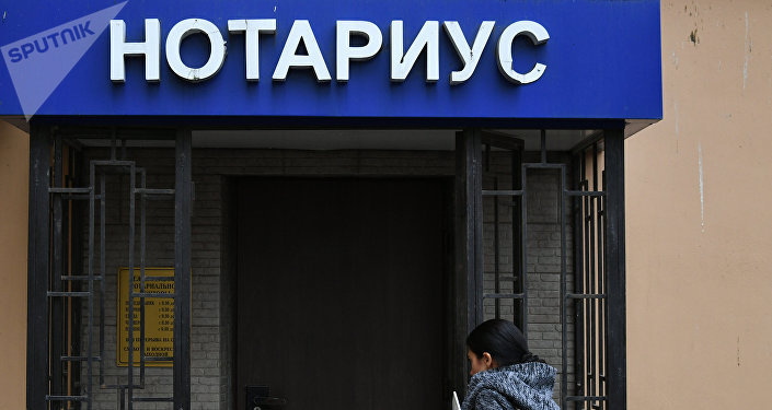 Бишкек шаарынын Октябрь районунун мамлекеттик нотариалдык кеңсесинин юридикалык дареги өзгөртүлдү