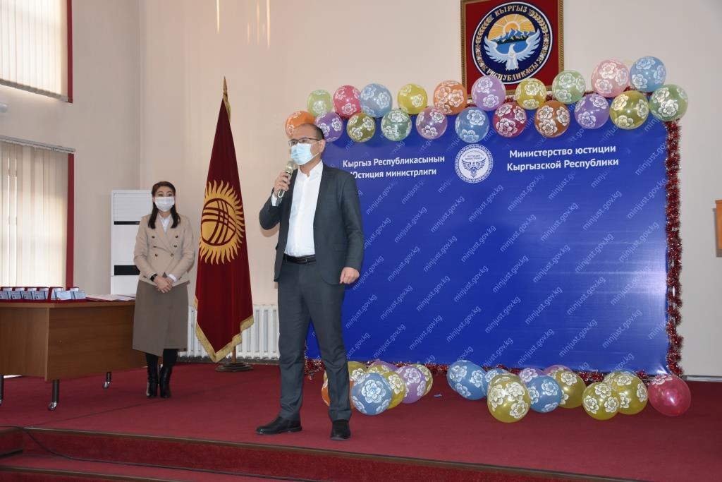 Состоялась церемония награждения сотрудников Министерства юстиции Кыргызской Республики