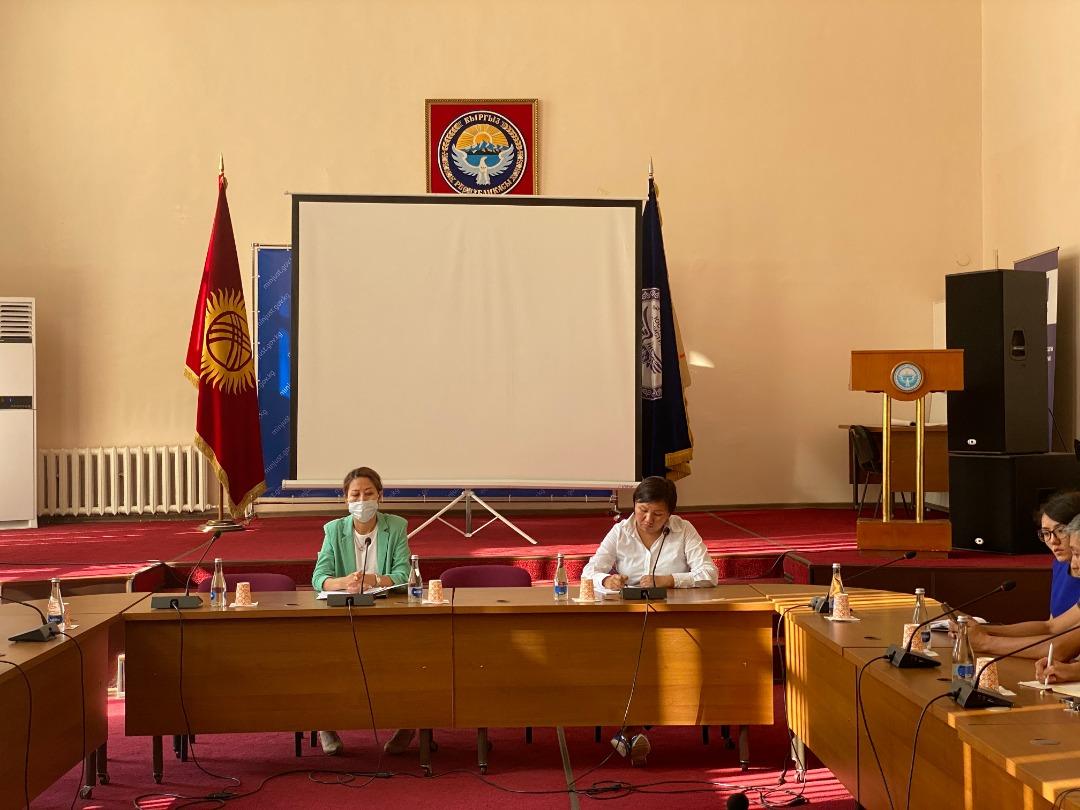 Кыргыз Республикасынын Юстиция министрлигинде мыйзамдарды инвентаризациялоонун жүрүшү талкууланды