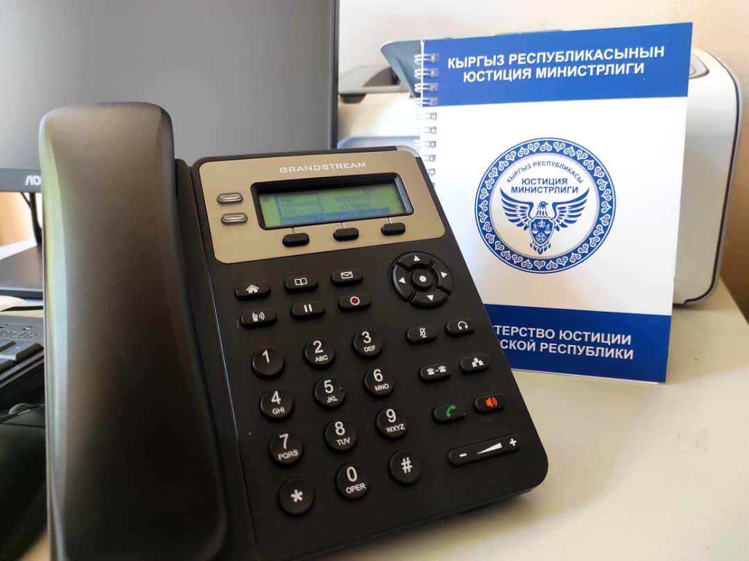 В связи с техническими неполадками телефонный номер Министерства юстиции Кыргызской Республики 0312 626210 временно недоступен