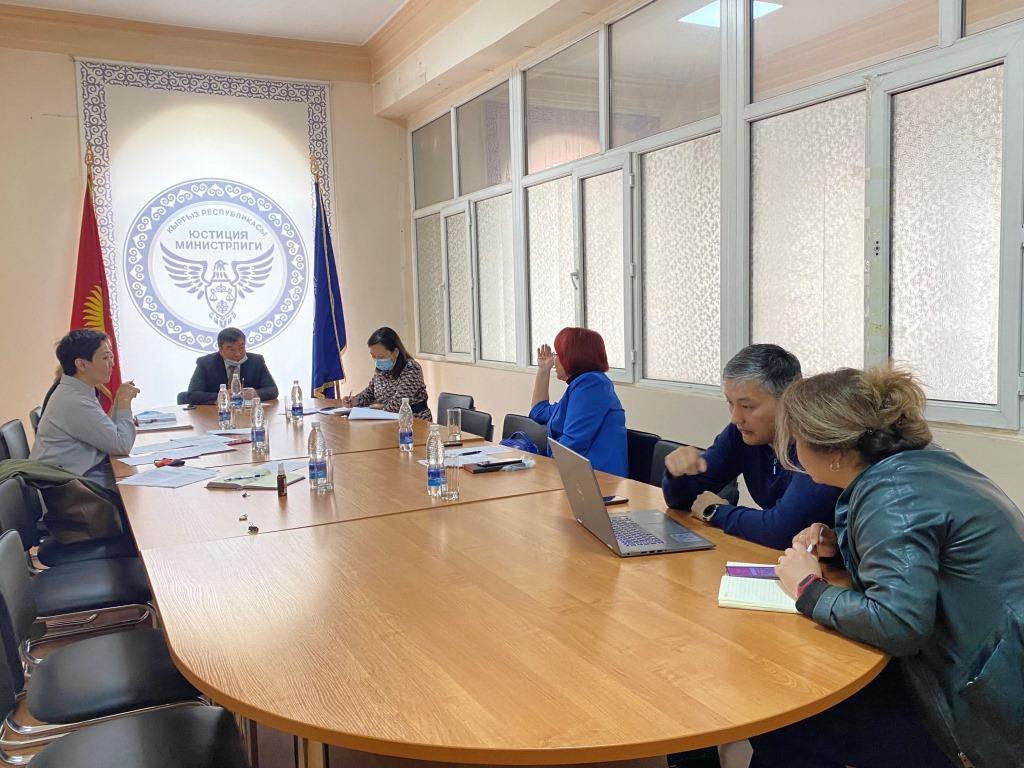 Состоялось заседание рабочей группы по разработке проекта Закона  «О нормативных правовых актах Кыргызской Республики» в новой редакции и проекта Закона «О прекращении действия законодательных  актов по принципу «гильотины»