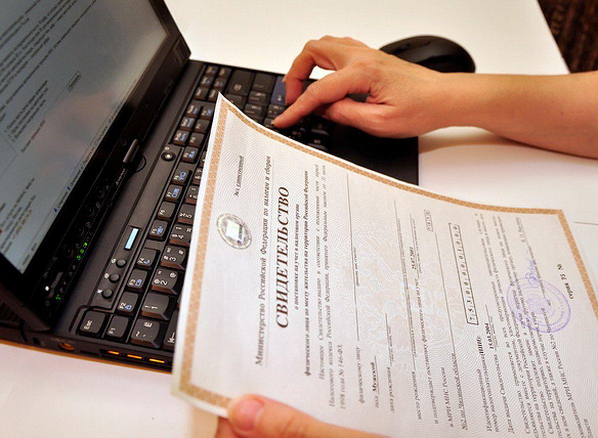С 27 июля 2020 года возобновляется предоставление услуг, оказываемых Управлением регистрации юридических лиц и залогов МЮКР и Чуй-Бишкекским управлением юстиции