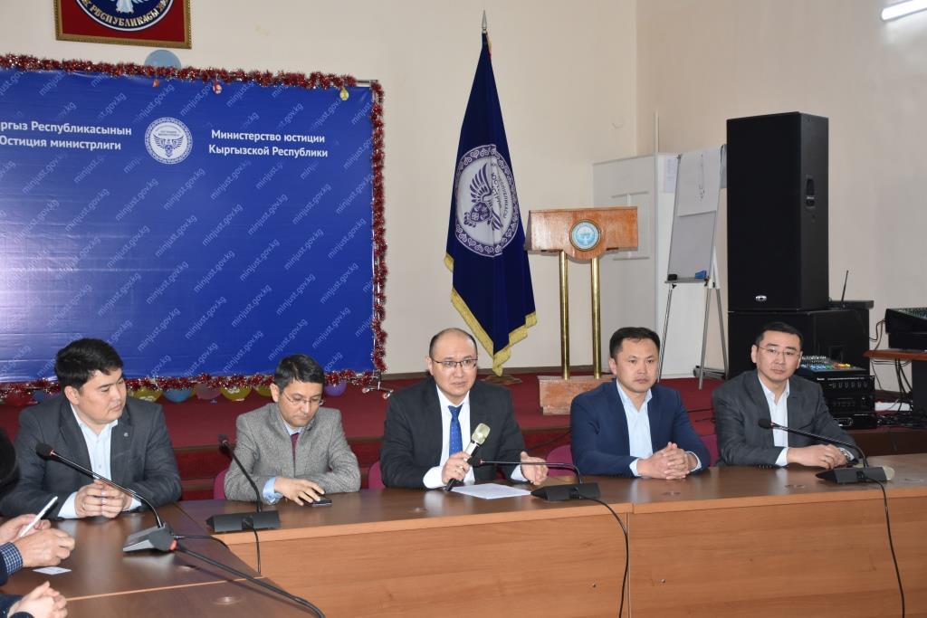 Итоговое совещание исполняющего обязанности министра юстиции Кыргызской Республики М. Джаманкулова