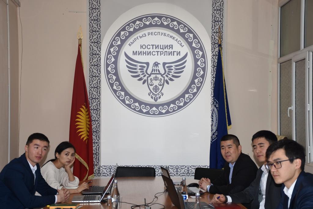 Работа по тестированию Единого портала общественного обсуждения проектов НПА