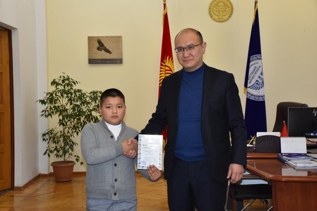 Встреча с победителем конкурса Права человека глазами детей